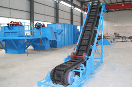sidewall belt conveyor