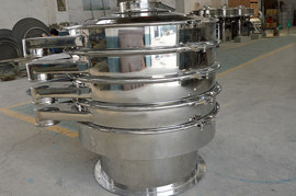 vibratory separtor for chemical fertilizer