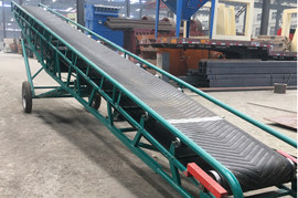 What is portable belt conveyor