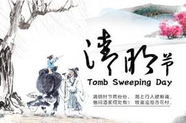 tomb sweeping day